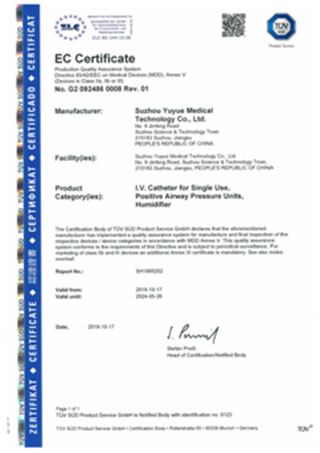 PAS29:1999 Test report